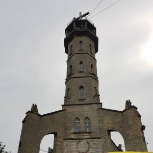 De Wilhelminatoren. Je kon ervan af 'tokkelen'. Hebben we maar niet gedaan…