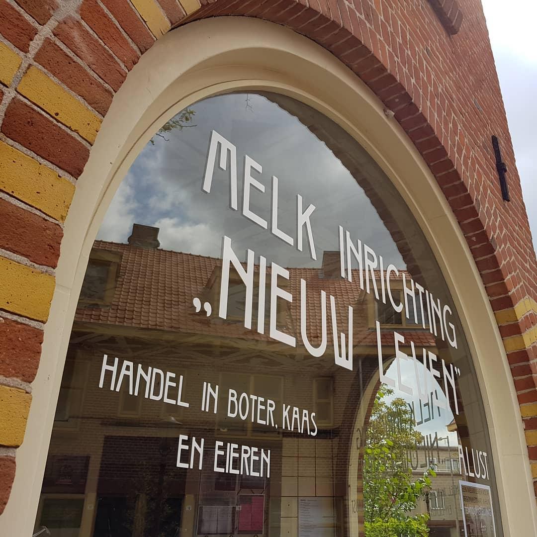 Zojuist bij dit museum in de vanderPek buurt geweest. Was de moeite waard om even langs te gaan.